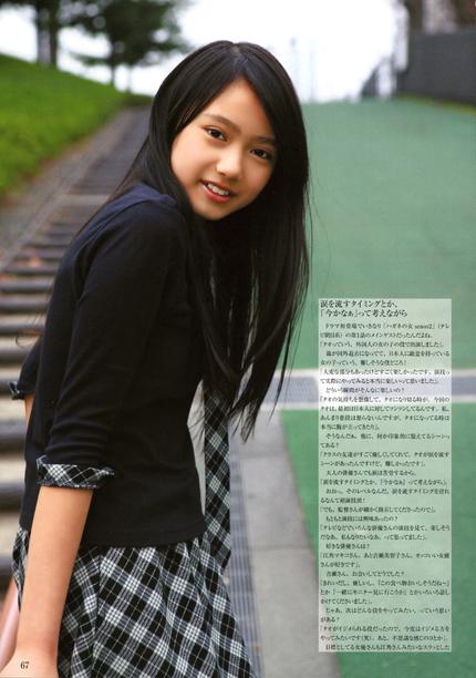 黒崎レイナの画像 p1_30