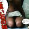 小倉 奈々(袋とじ) 6Pのイメージ