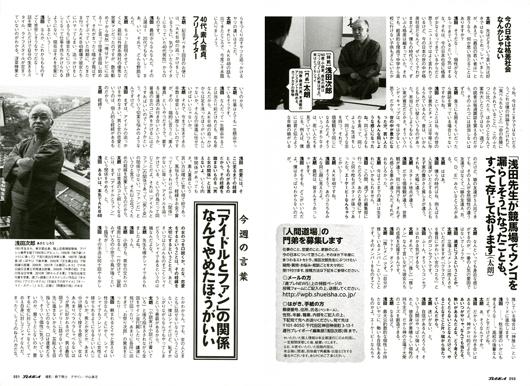 人間道場 Vol.001~016のイメージ