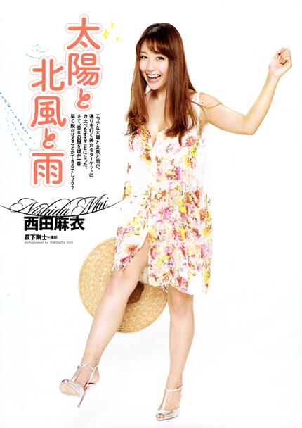 西田 麻衣 4Pのイメージ