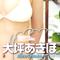 大坪 あきほ (別冊付録) のイメージ