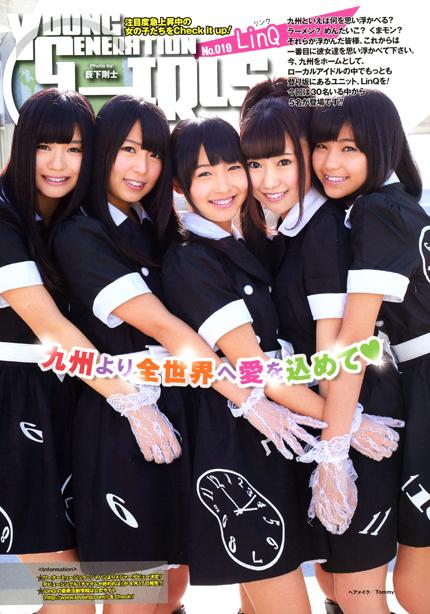 LinQ 2Pのイメージ