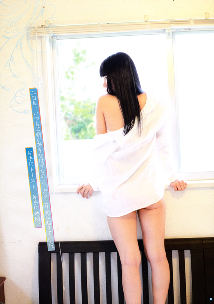 星名 美津紀 (表紙+巻頭)8Pのイメージ