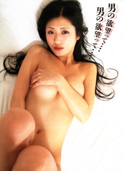 壇 蜜 4Pのイメージ