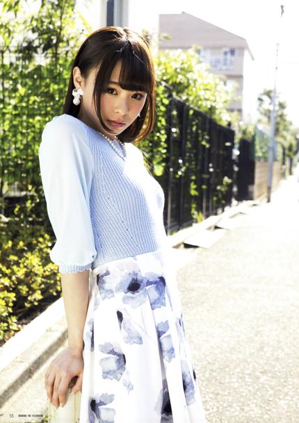 佐藤 麗奈 8Pのイメージ