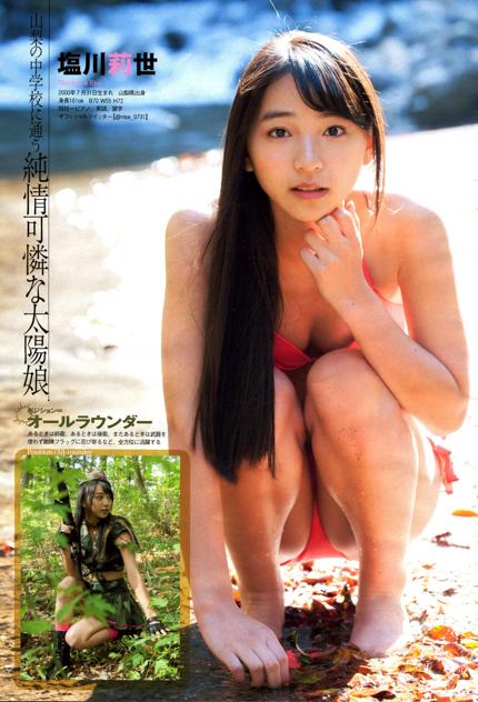 転校少女歌撃団 8Pのイメージ
