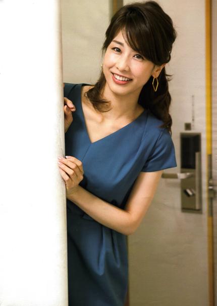 加藤 綾子 5Pのイメージ