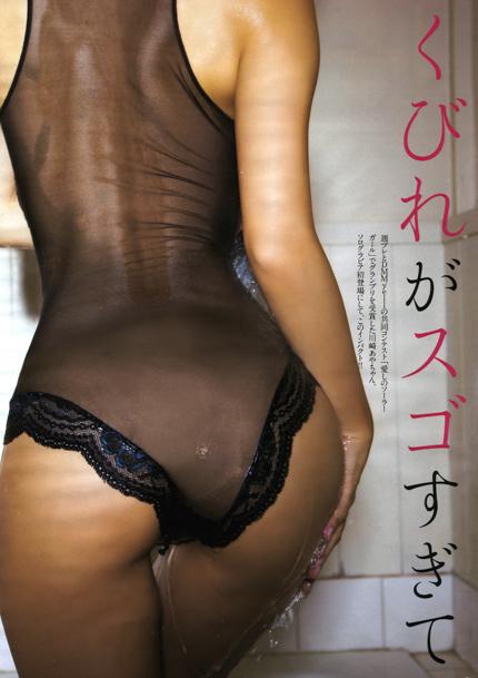川崎 あや 5Pのイメージ