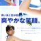 MIYU 4Pのイメージ