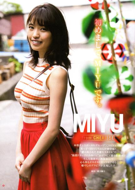MIYU 7Pのイメージ