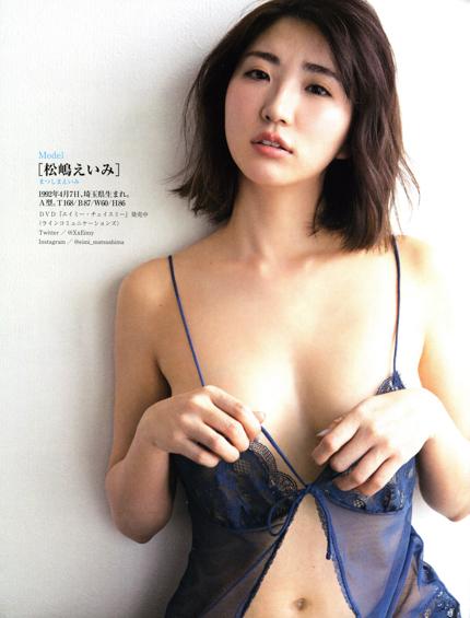 松嶋 えいみ 4Pのイメージ