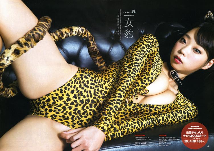青山 ひかる 5Pのイメージ